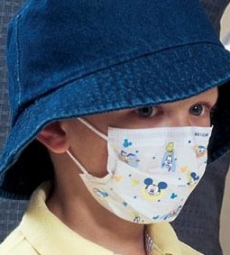 KIMBERLY-CLARK CHILDS FACE MASK